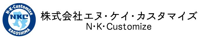 株式会社エヌ・ケイ・カスタマイズ|鹿児島|FileMaker開発|医療
